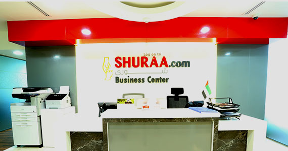About Shuraa Business Center