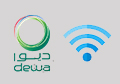 DEWA & WIFI Facilities